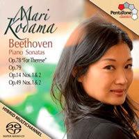 Beethoven Piano Sonatas Nos. 9, 10, 19, 20, 24 & 25.jpg