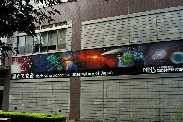 国立天文台三鷹_1.jpg