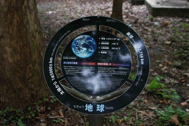 国立天文台三鷹_4.jpg