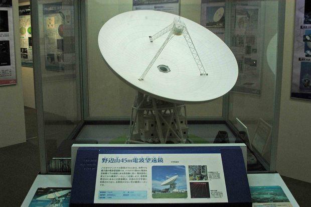 国立天文台三鷹_8.jpg
