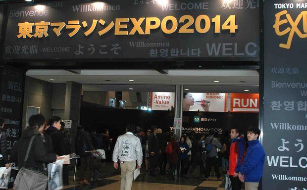 東京マラソン2014受付_5.jpg
