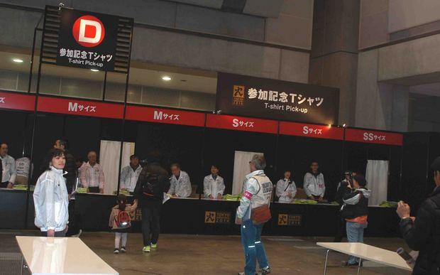 東京マラソン2014受付_7.jpg