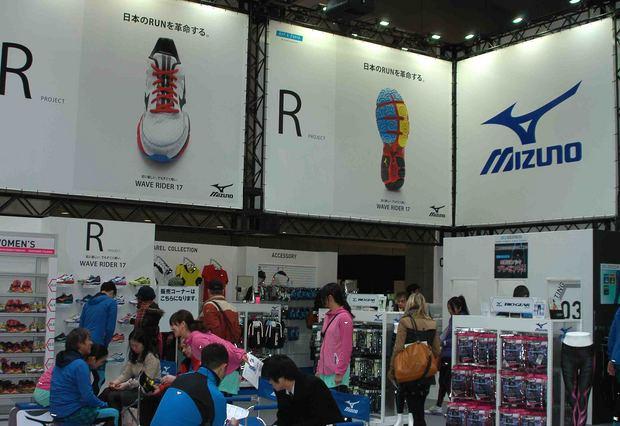 東京マラソン2014受付_9.jpg