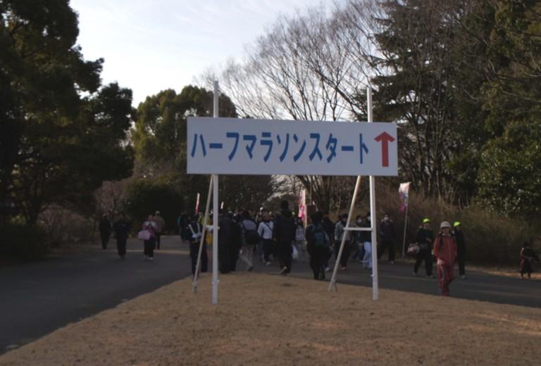 立川マラソン_1.jpg