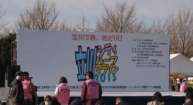 立川マラソン_3.jpg