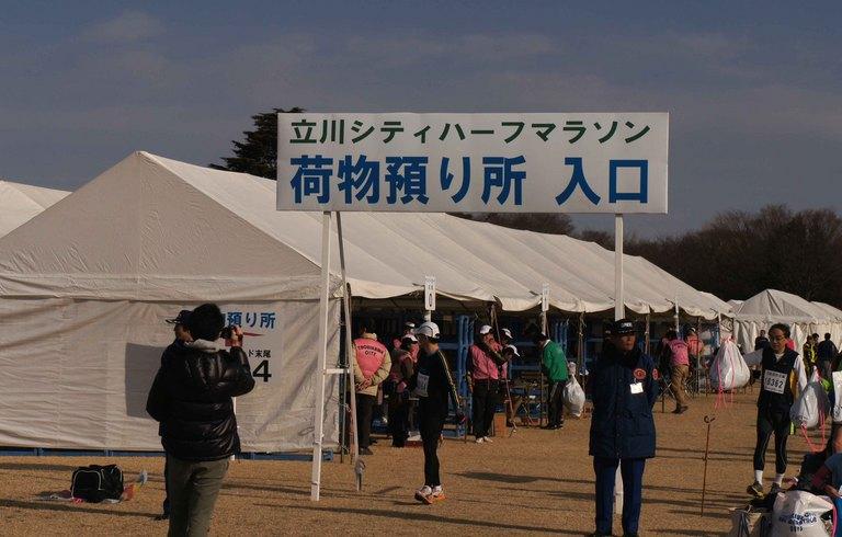 立川マラソン_4.jpg