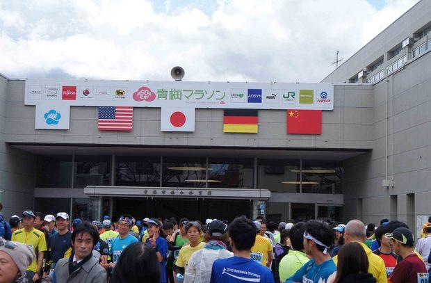 第50回青梅マラソン_10.jpg