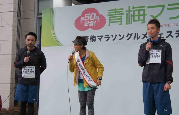 第50回青梅マラソン_4.jpg