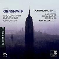 Gershwin Piano Concerto in F, Rhapsody in Blue.jpg