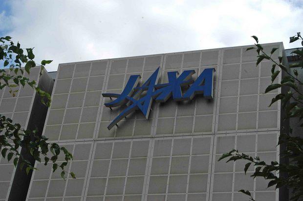 JAXA調布_1.jpg