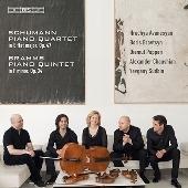 Schumann Piano Quartet.jpg