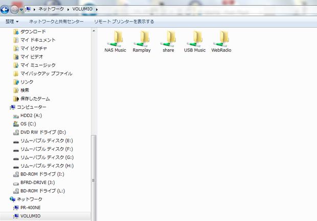 Volimioネットワークデバイス検出_2.png