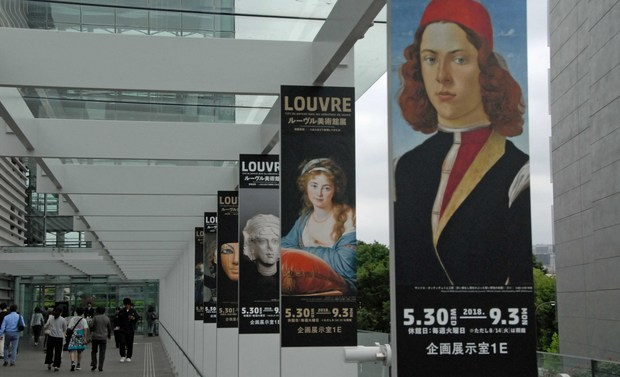 ルーヴル美術館展 肖像芸術_3.jpg