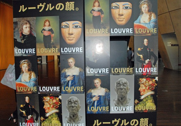 ルーヴル美術館展 肖像芸術_4.jpg
