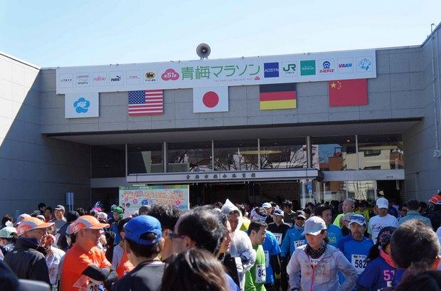 第51回青梅マラソン_14.jpg